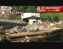 西日本豪雨災害 山口県岩国市獺越地区 流