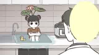 ホモと見る中国のけものフレンズ 第04集