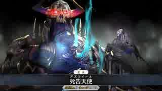 【Fate/Grand Order】天の牡牛 4ターンク