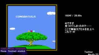 【TAS】FC ドクターマリオ 0:26.69
