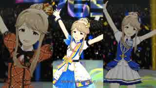 ミリシタ「UNION!!」天空橋朋花