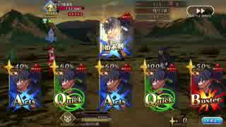 FGO¦Lv.100岡田以蔵with(ほぼ)Lv.1盾鯖で