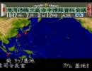 提督の決断 シナリオ1「日米交渉決裂」 Part.21