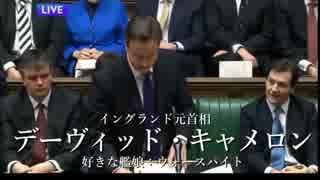 【悲報】イギリスの国会でガチで艦これvsアズレン騒動が起こってる模様