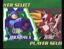 【痛キモい】ロックマンX4をエックスでプレイ~その1~【実況】