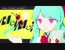 【ニコカラ】Mei Mei〈ピノキオピー×初音ミク〉【off_v】