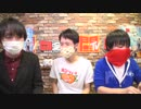 うばまろ&愛の戦士の親戚ラジオch #2 ゲスト:むつー part.2