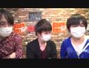 うばまろ&愛の戦士の親戚ラジオch #3 ゲスト:バケゆか part.3(完)