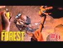 #6 【The Forest】ぼっちサバイバルホラー【すっすー】