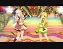 【アイマスSS】11.アマテラス【Live in サプライズ☆アリーナ】