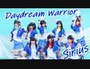 【Sirius】 Daydream Warrior 踊ってみた【ラブライブ!サンシャイン!!】