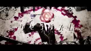 【Reco】ケセラリズム【歌ってみた】 thumbnail