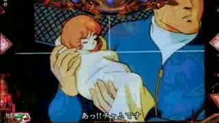 ぱちんこCR聖戦士ダンバイン 妖精ステージBGM【10分間作業用】