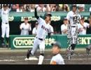 高校野球 名門・古豪・強豪校校歌集【広島県編】