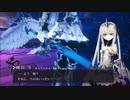 PS4【CRYSTAR -クライスタ-】ゲームプレイ動画