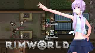 【RimWorld】結月ゆかりのガバ☆ワールド 12日目【VOICEROID+α】