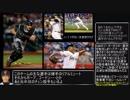 MLBレ〇プ!メジャーリーガーと化した先輩.MLB THE SHOW 13