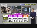 依然8人の安否が不明 広島・熊野町の住宅団地では自衛隊、警察、消防221人態勢での捜索