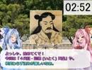 3分で歴代天皇紹介シリーズ! 「4代目 懿徳天皇」