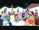 【第10回東方ニコ童祭】 神社でいつもの宴会