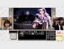 【同級生2 Part4】ルームメイト~五十嵐裕美~