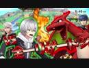 【スマブラWiiUオンライン】スマメイトで全一リザードンと戦ってきました…!【スマ...
