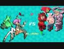 【ポケモンUSM】 ジュラララ×2wei!NEX Ex.1 VSミケ 【Mix Battle Rating!】