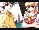 【SS版】#02 YU-NO~この世の果てで恋を唄う少女~【初見実況】