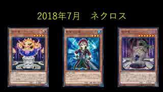 【遊戯王ADS】影霊衣