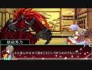 【シノビガミ】銀河大戦Ⅱ‐星天のディストピア5話 【実卓リプレイ】