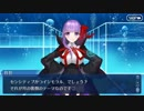 Fate/Grand Orderを実況プレイ サクラ迷宮/M 前編