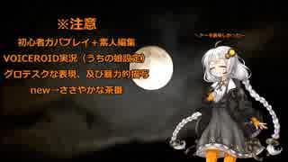 【Dead by Daylight】ボクががんばる! p