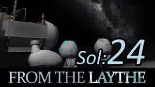 【KSP】無人の星でサバイバル:フロム・ザ・レイス  24日目【日本語字幕】