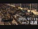 ショートサーキット出張版読み上げ動画3721