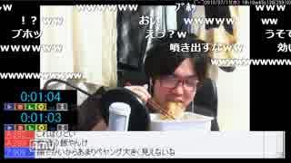 【ニコ生】ペヤング超超超大盛り×2 を食べてみた【RTA】