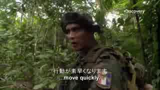 ザ・マンハント パナマ国境警備隊