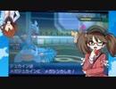 【ポケモンUSM】ジュカイン好きな龍驤のシングルレート修行 その9【ゆっくり実況】