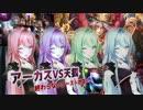 【シャドウバース】アーカスネクロで打倒天狐ビショップへ!ランクマ2連戦【Shadow...