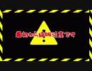 【Minecraft】 マイクラ肝試し2017 -地獄めぐり編- Part1【Fe:視点】