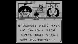 【GB】マサカリ伝説 -金太郎アクション編-
