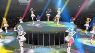 【ミリシタ13人ライブ】UNION!!