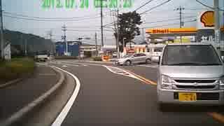 対向車と衝突