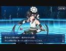 Fate/Grand Orderを実況プレイ サクラ迷宮/M 中編