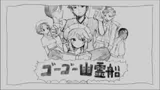 【Identity V手描き/第五人格】【泥棒X庭師】ゴーゴー幽霊船【授権転載】