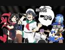【第10回東方ニコ童祭】キャプテンムラサのGhost Salvation【ボカロメタル】