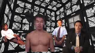 謎の立方体に囚われた先輩.cube