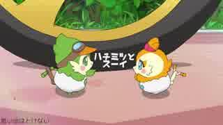 【MAD】ハチミツとスーイ