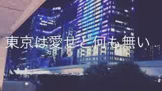 【ふぁっきんがむ】幕の内サディスティッ
