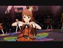 ミリシタ「UNION!!」13人ライブ プロローグ・ルージュ衣装