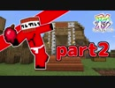 【Minecraft】いろどりクラフト【チーム実況】Part2